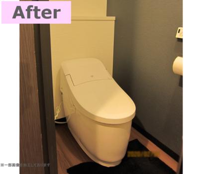 トイレの床も壁も張り替えていただき、新築のようになりました!