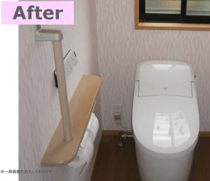 トイレは内装も変えて、節水や掃除しやすくなりました!
