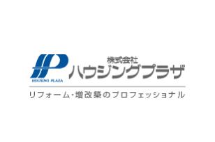 株式会社ハウジングプラザ大牟田エリア