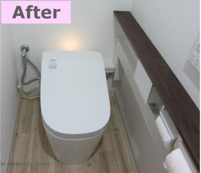 最新の超節水タンクレストイレにリフォームしました!