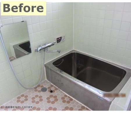 タイルとステンレスのお風呂から最新システムバスへリフォーム!