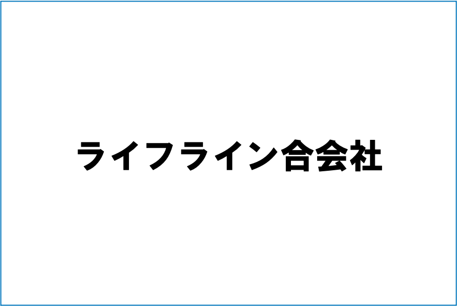 リフォーム会社画像(一覧)