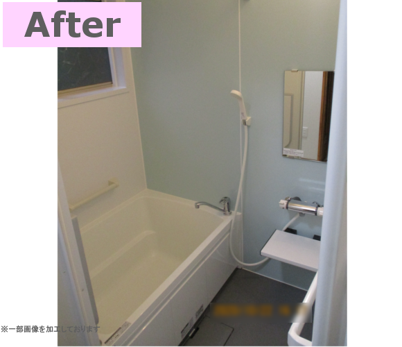 タイル貼りのお風呂からシステムバスへ、暖かくお掃除ラクラク!