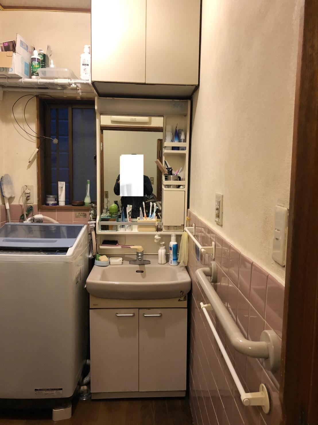 H様邸 洗面台緊急交換