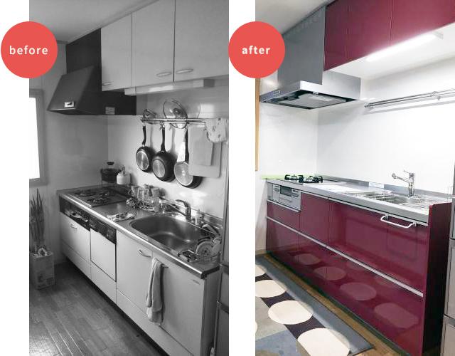 老朽化したキッチンを新しく