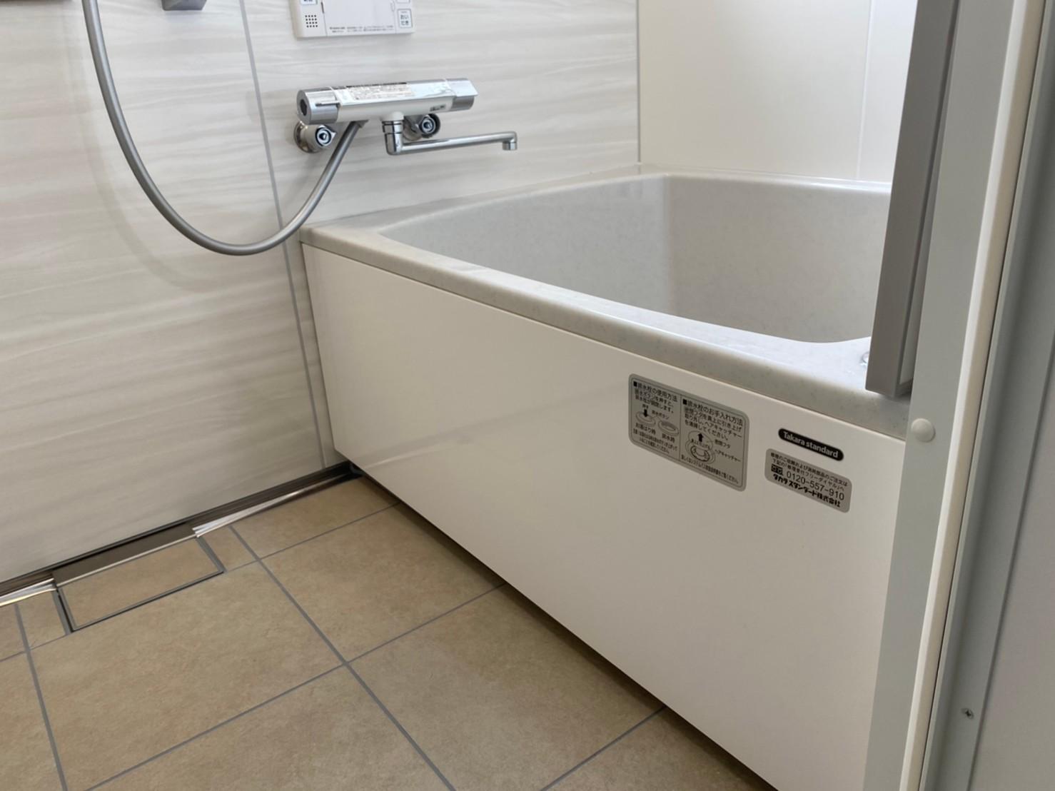 寝屋川市 浴室改修工事