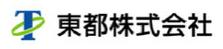 東都株式会社