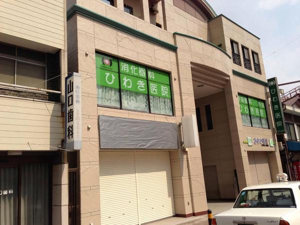 北九州市戸畑区 Mビル 外壁塗装工事のリフォーム事例