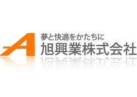 旭興業株式会社