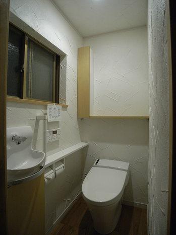 自然素材を使ったこだわりのトイレ
