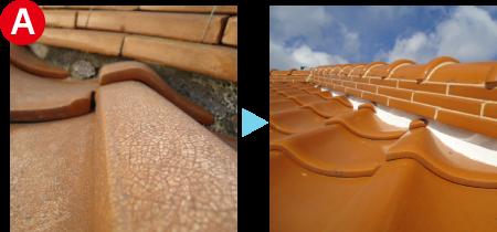 屋根の急所を修理