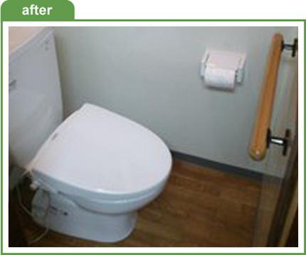 使いやすい洋式トイレへのリフォーム
