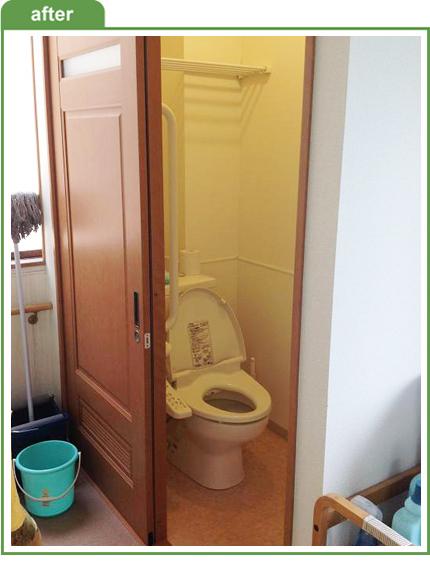 新しいトイレを増設