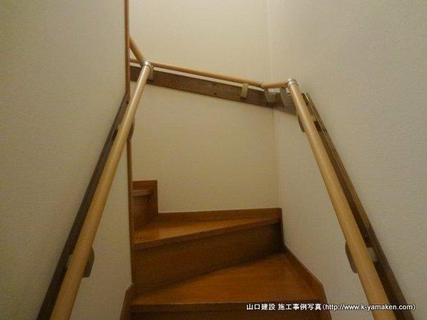 安心して階段を行き来できる手すりを設置