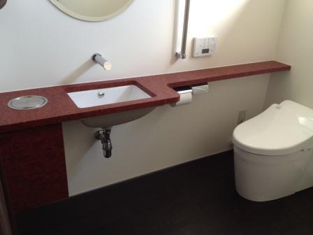 事務所WCの改修