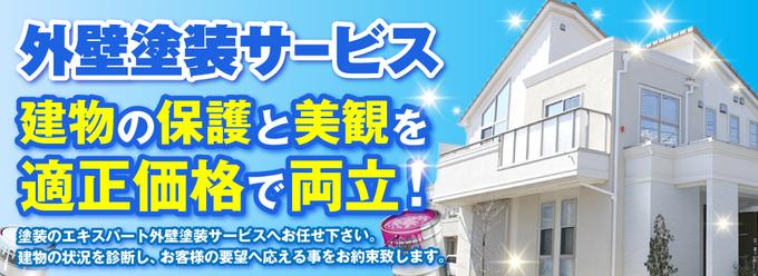 株式会社ヤマヒサ 札幌支店