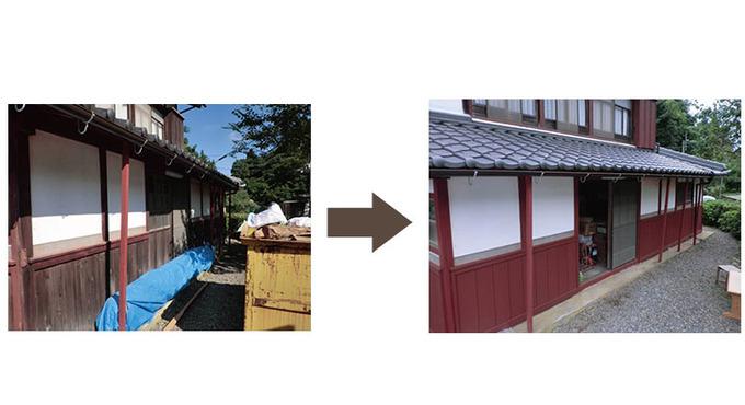 多賀町Y様邸