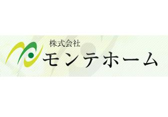 株式会社モンテホーム
