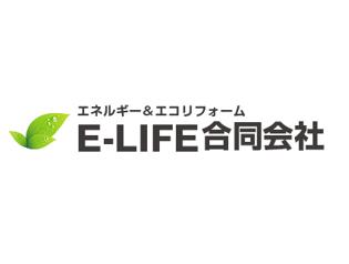 E-LIFE合同会社