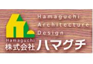 株式会社ハマグチ
