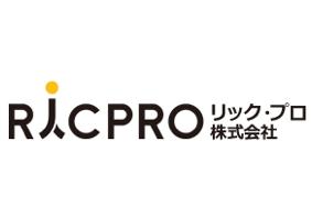リック・プロ株式会社
