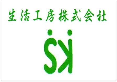 生活工房株式会社