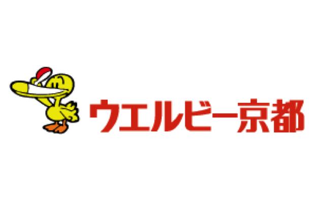 株式会社ウェルビー京都 京都北営業所