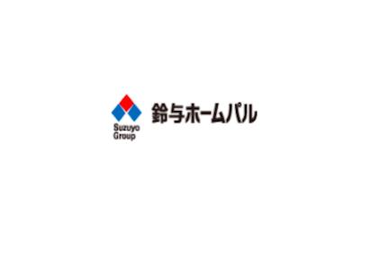 鈴与ホームパル株式会社 甲府店