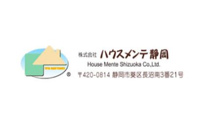 株式会社 ハウスメンテ静岡