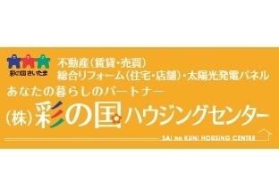 昭和技研株式会社
