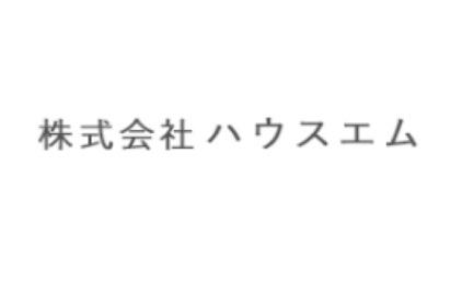 株式会社ハウスエム 関東支店