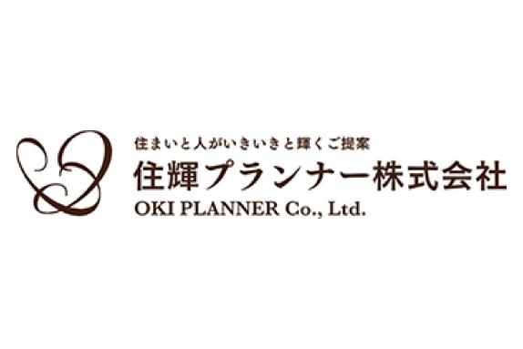 住輝プランナー株式会社 本店