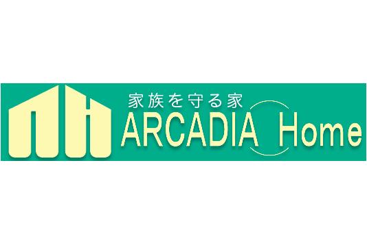 アルカディアホーム