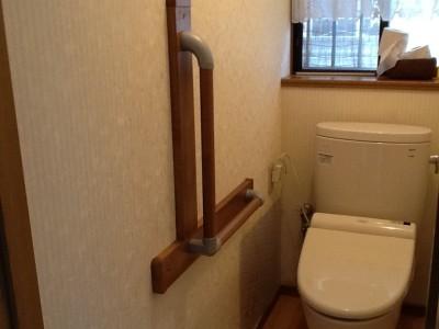 トイレに手摺りを設置
