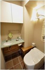 かわいらしいトイレ【トイレ】