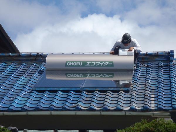 太陽熱温水器交換