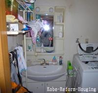 収納大容量の洗面台