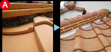 点検で発覚した屋根の痛みを修理