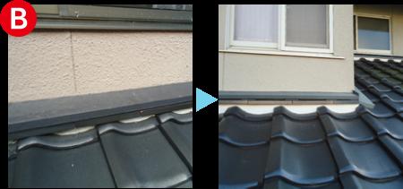地震のダメージを補修した屋根