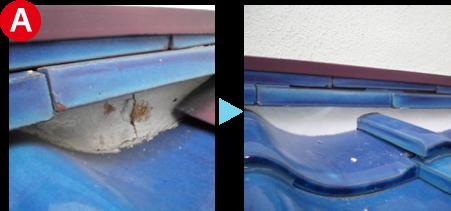 劣化を元に戻す屋根修理