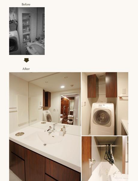 憧れのホテルライク【洗面所】