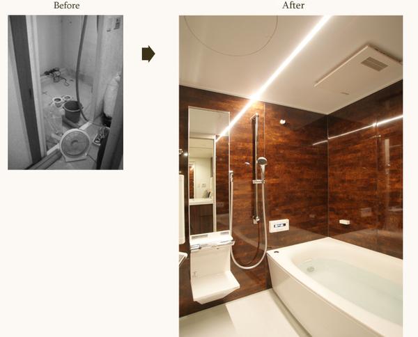 美しいアクセントの浴室