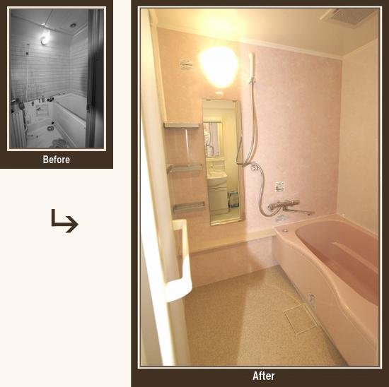 ポップな浴室