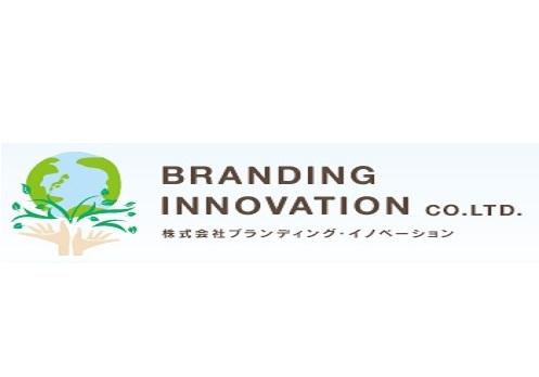 株式会社ブランディング・イノベーション
