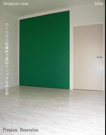 カラフルな色合いで部屋を明るくリフォーム