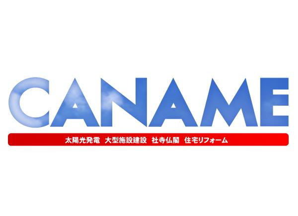 株式会社カナメ