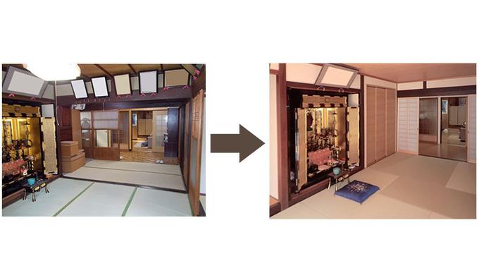 多賀町K様邸和室