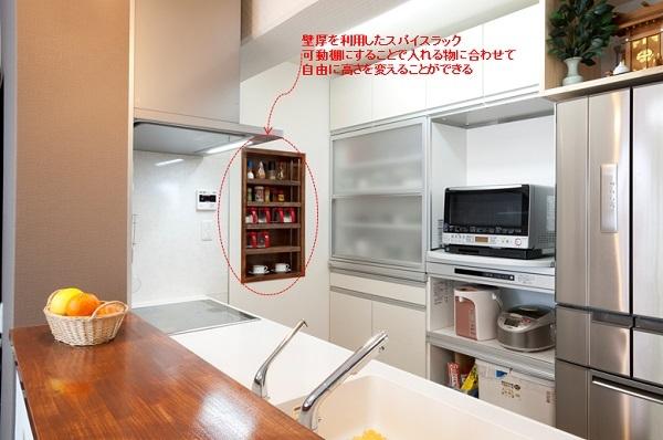 隠す収納・魅せる収納があるマンションの事例