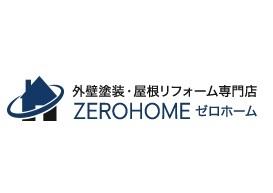 株式会社ゼロホーム