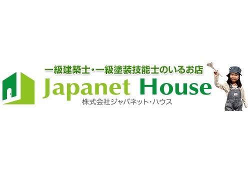 (株)ジャパネット・ハウス建築設計事務所